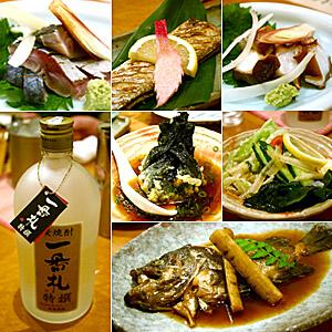 katsura002.jpg