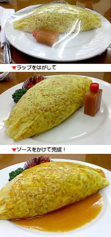 koishi02.jpg