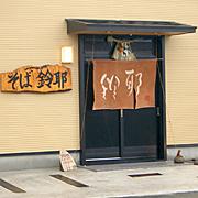 suzu4.jpg