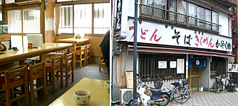 yamaguchi05.jpg