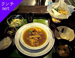 biyagura02.jpg