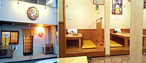 tsukinoya01.jpg