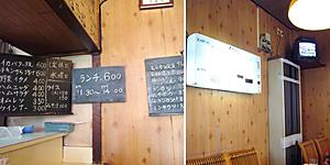 060809cook1.jpg