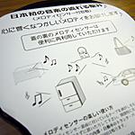 060818ara3.jpg