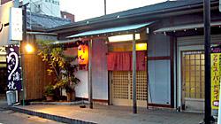 kazunari04.jpg