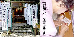 ishigami02.jpg