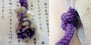 ishigami04.jpg