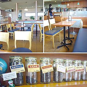 店内・珈琲豆販売もあり。