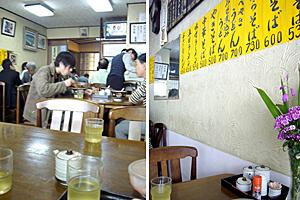 ザ・食堂☆