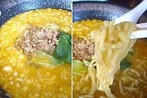 美味しかった担々麺!(担々麺〜)