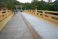 凍った宇治橋