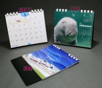 鳥羽水族館カレンダー