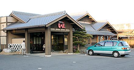 長太屋店舗
