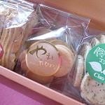 Ciao(チャオ)の「鳥羽好みクッキー」