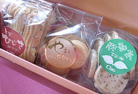 チャオ☆鳥羽好みクッキー