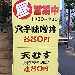 串一☆看板2