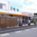 Cafe Rico (カフェ リコ)