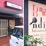 Bondi屋(ぼんだいや)