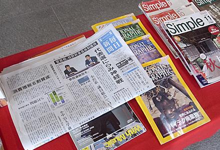 御福氷☆新聞達もあり。