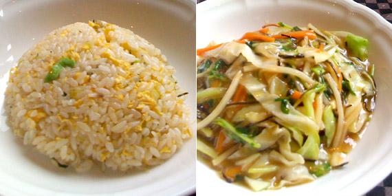 翠陽-炒飯と焼きそば