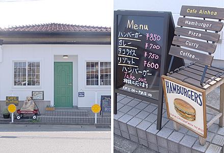 cafe Ainhoa(エノア)☆可愛い外観