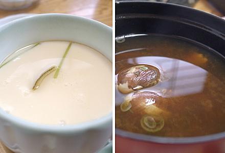 伊勢大阪屋☆茶碗蒸し好き♪