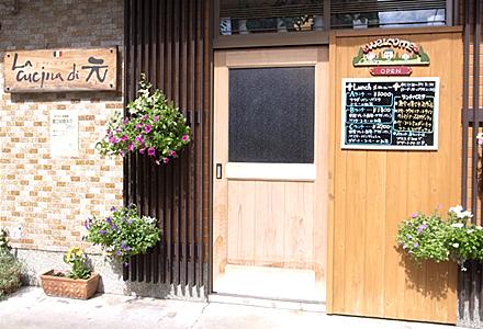 La cucina di 元☆かわいい外観♪