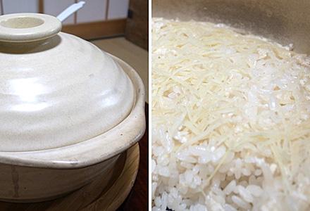 La Kamio(ラ・カミオ)☆生姜ご飯