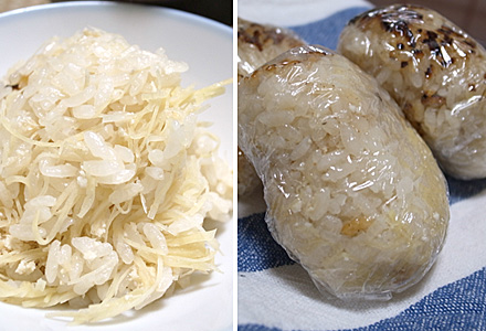 La Kamio(ラ・カミオ)☆生姜ご飯おにぎり