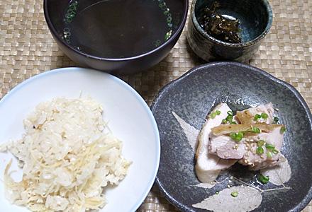 La Kamio(ラ・カミオ)☆美味しいご飯