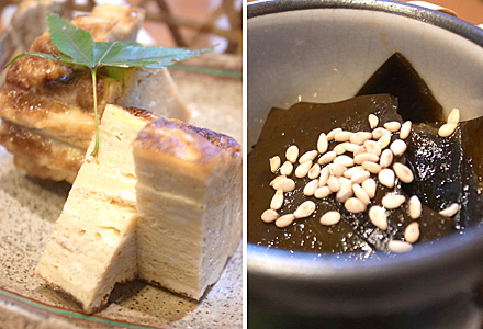 町家カフェ☆卵焼きと昆布
