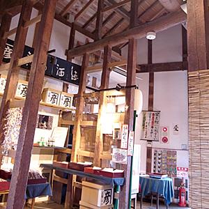 商人蔵カフェ☆蔵の中はお店がいっぱい