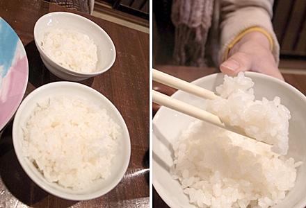 河崎2丁目食堂☆ご飯のサイズ