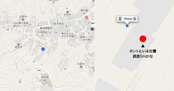 iphone-map