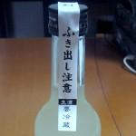 伊勢の白酒(しろき)、飲んでみた