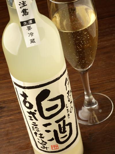 伊勢の白酒02