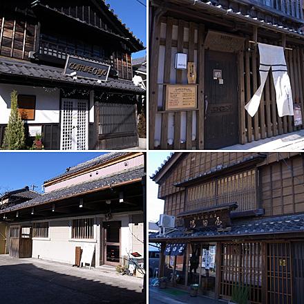 河崎☆古い建物を改装したお店の数々