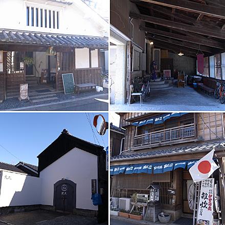 河崎☆古い建物を改装したお店の数々2