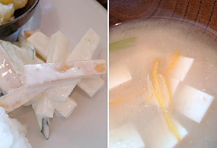 アオゾラカフェ☆柚子が良いポイントの味噌汁