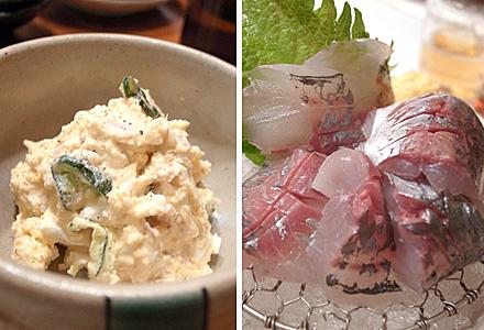 寿し肴 和志☆造りとポテトサラダ