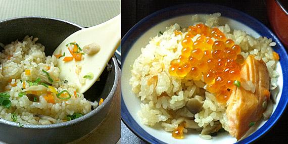 鮭とイクラの親子釜飯