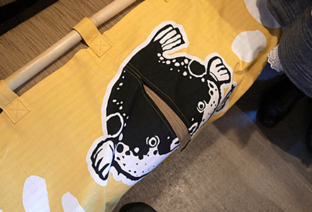 まるせい☆ふぐ暖簾