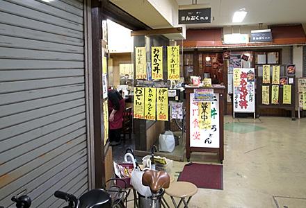 まんぷく食堂☆外観