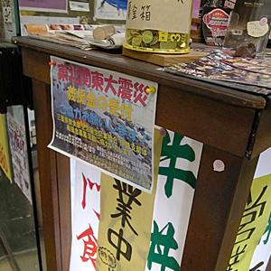 まんぷく食堂☆看板