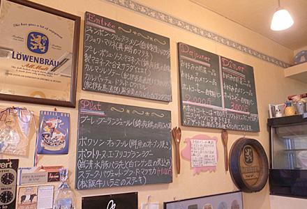 ビストロ古川亭☆店内2