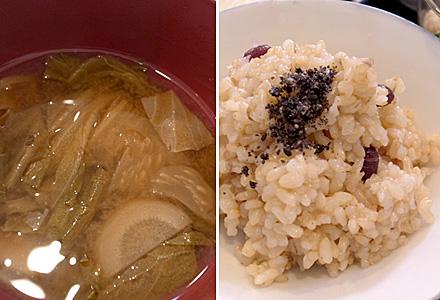 喜心☆味噌汁とご飯