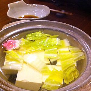 ↑冬はやっぱり湯豆腐
