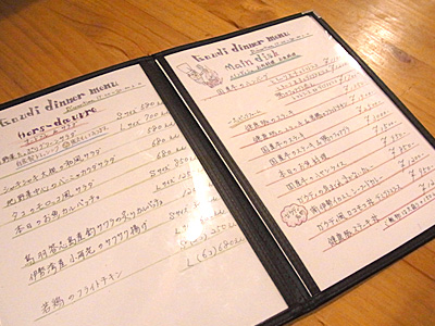 カフェ&レストラン ガウディ 02