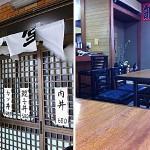 食堂 平和の家