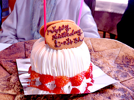 カンパーニュバースデーケーキ